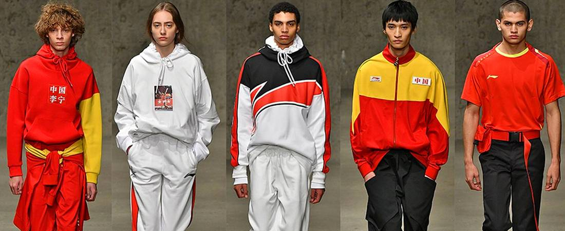 Lining:The Famous Sports Brand with Chinese Characteristics