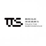 上海潜意识广告有限公司
