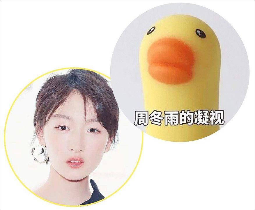 日本版微信仅靠表情一年赚30亿,是做表情琉璃包五更生气图片