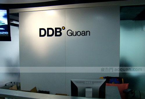 北京国安ddb:挑战者的战场