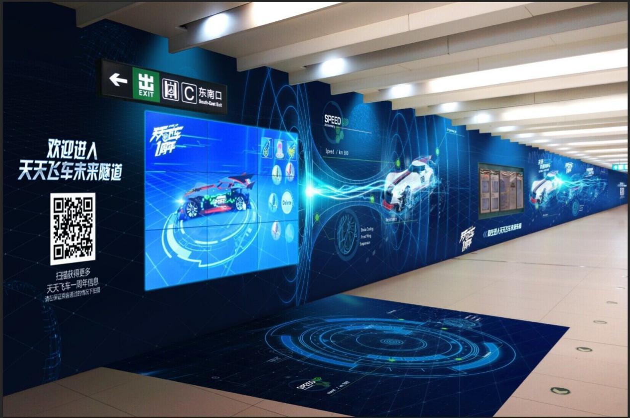 天天飞车创意互动:地铁乘客变身未来车工程师
