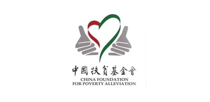中国扶贫基金会善行者2016年公开招标活动传播采购代理