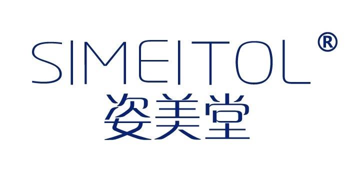 北京姿美堂生物技术有限公司公开招标年度品牌全案代理广告公司