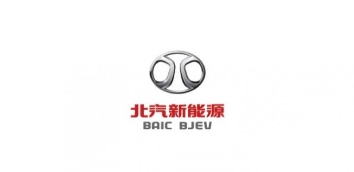 北京新能源汽车公开招标超级跑车品牌传播服务项目代理