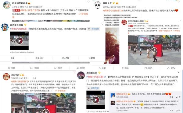 新闻晨报,vista 看天下和新京报在微信公众号也以微信推送的形式持续