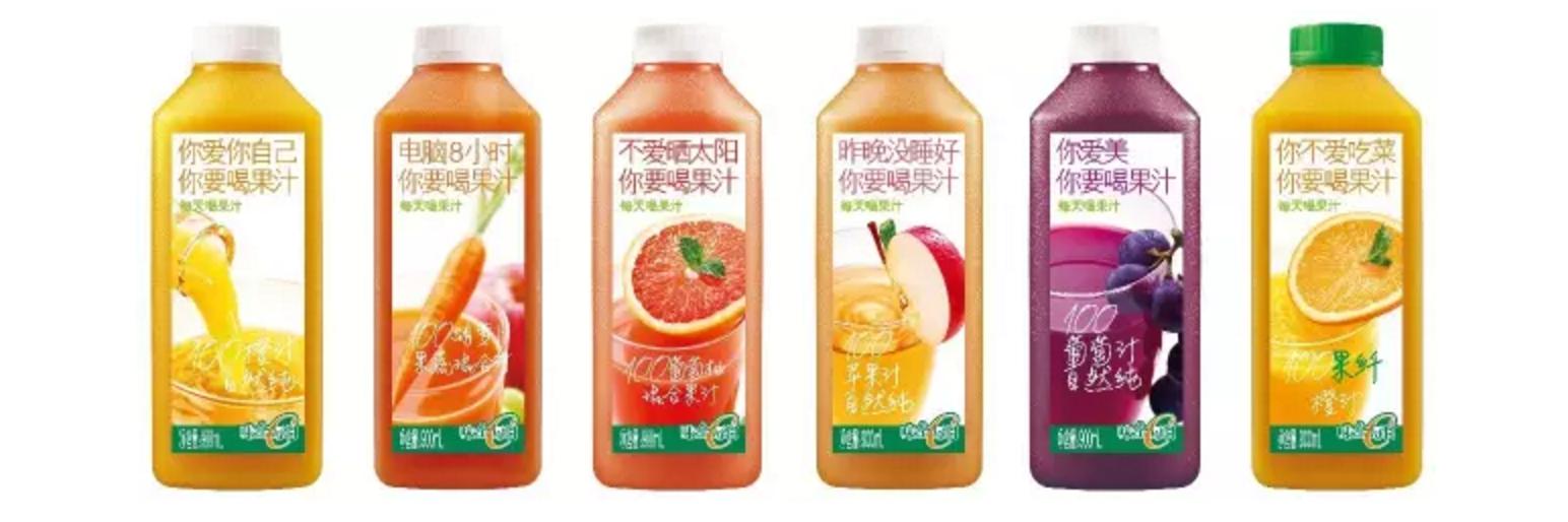 """最""""廉价""""的瓶标文案,让你真的喝了味全的果汁图片"""