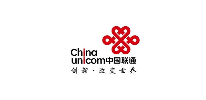 中国联通总部2017-2018年品牌策略服务公开招商预告