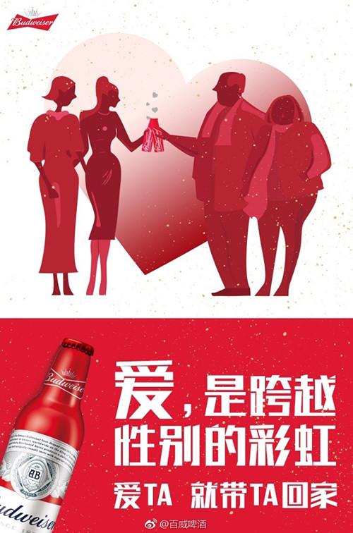 情人节借势海报,哪个品牌最有创意?