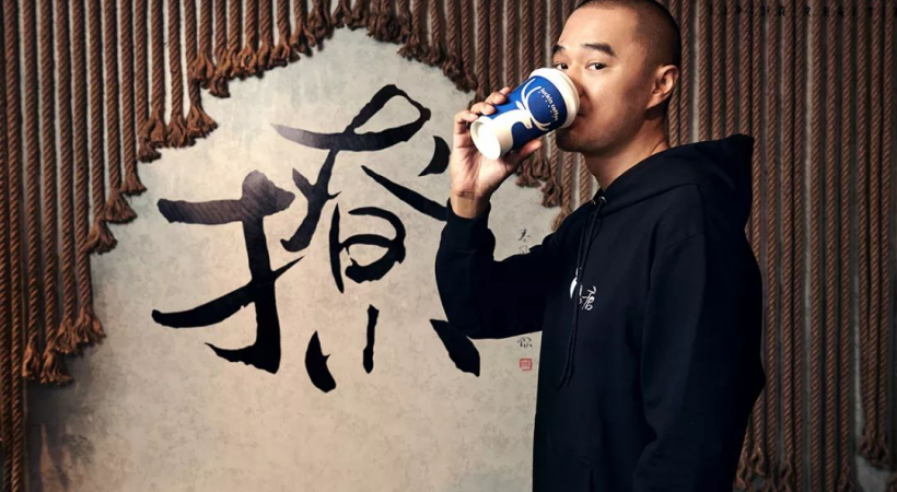 "luckin coffe x 冯唐:春风十里,不如""撩""你"