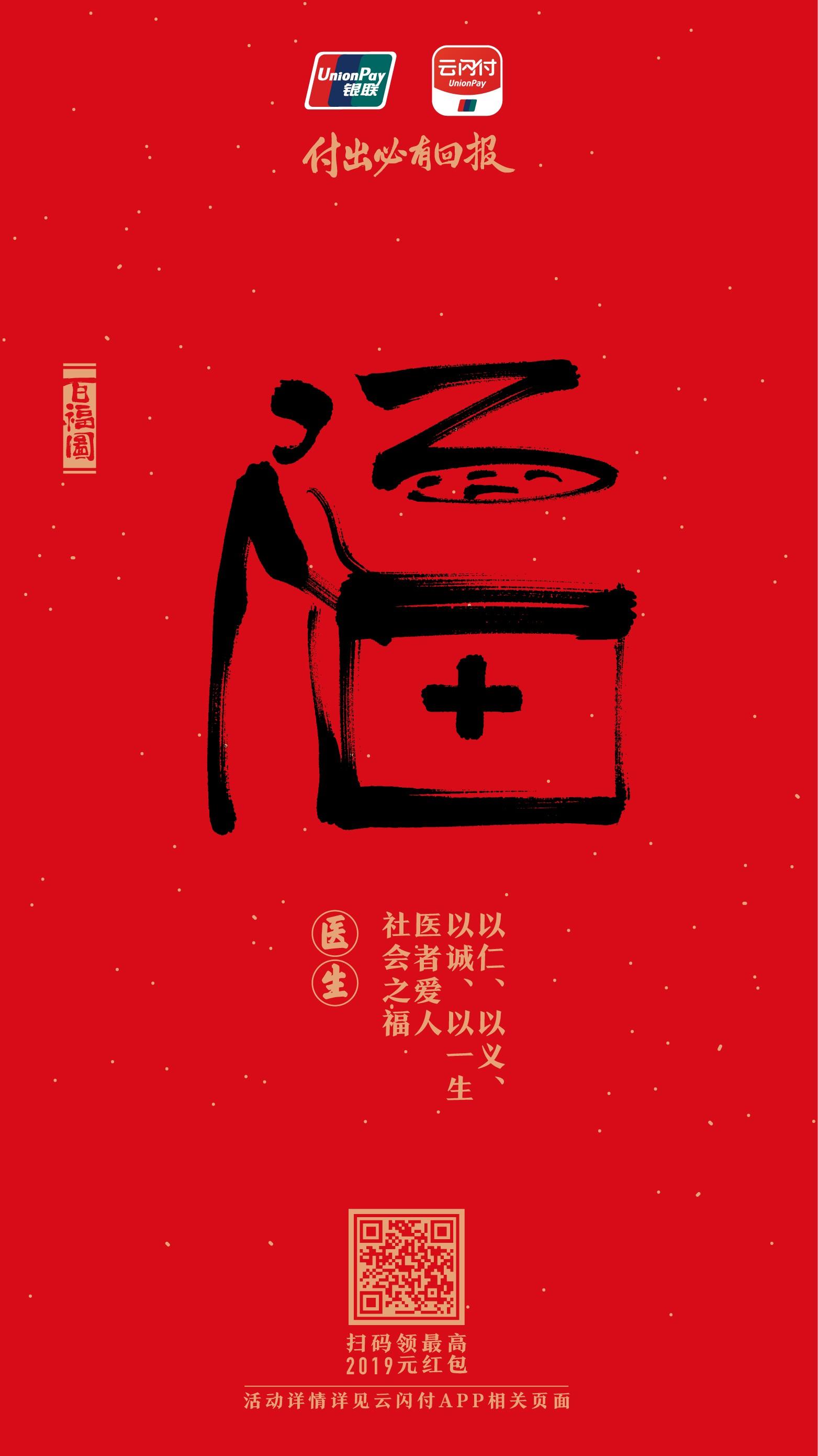 12-医生.jpg