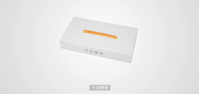 今日辣条.png