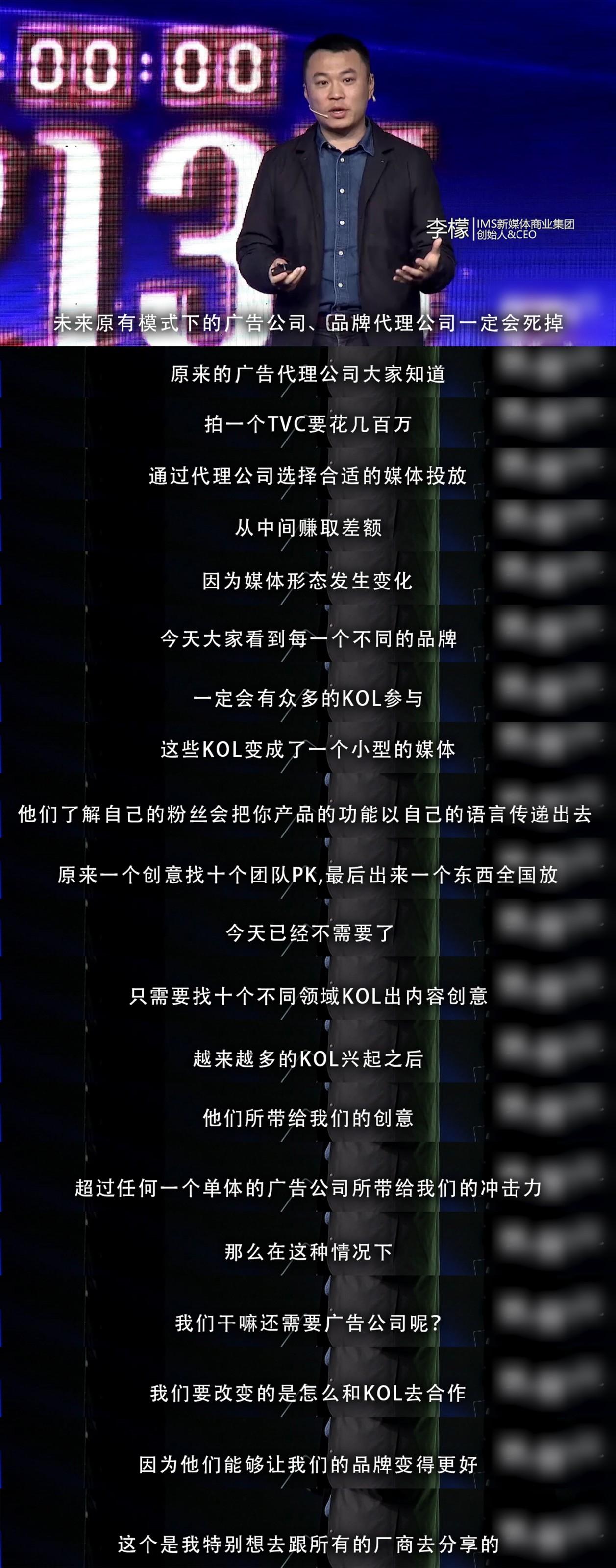 文章内长图源文件.jpeg