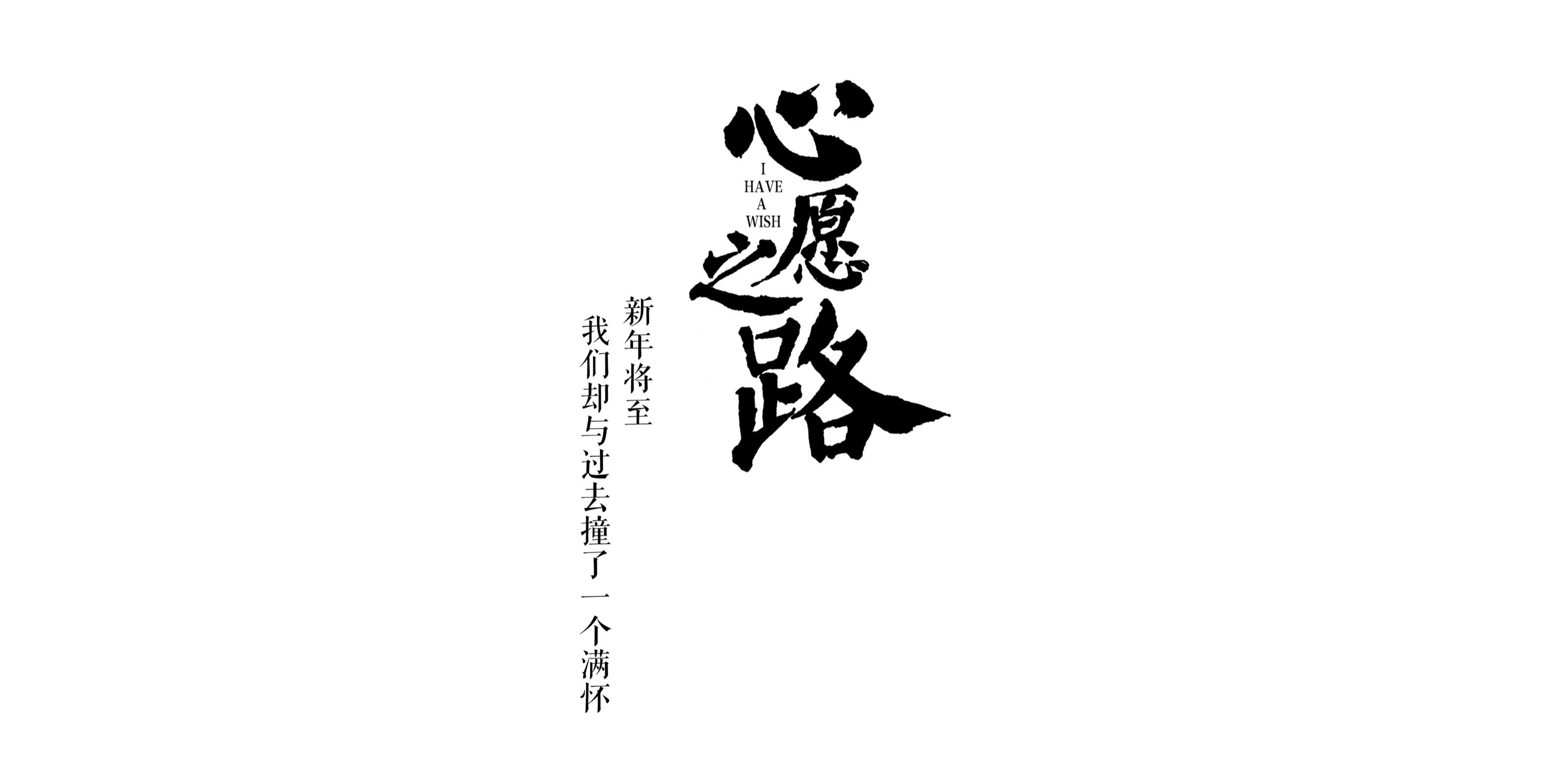 插画微粒贷海报222.jpg