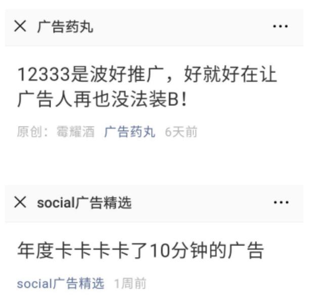 14 微信公众号 推文.png