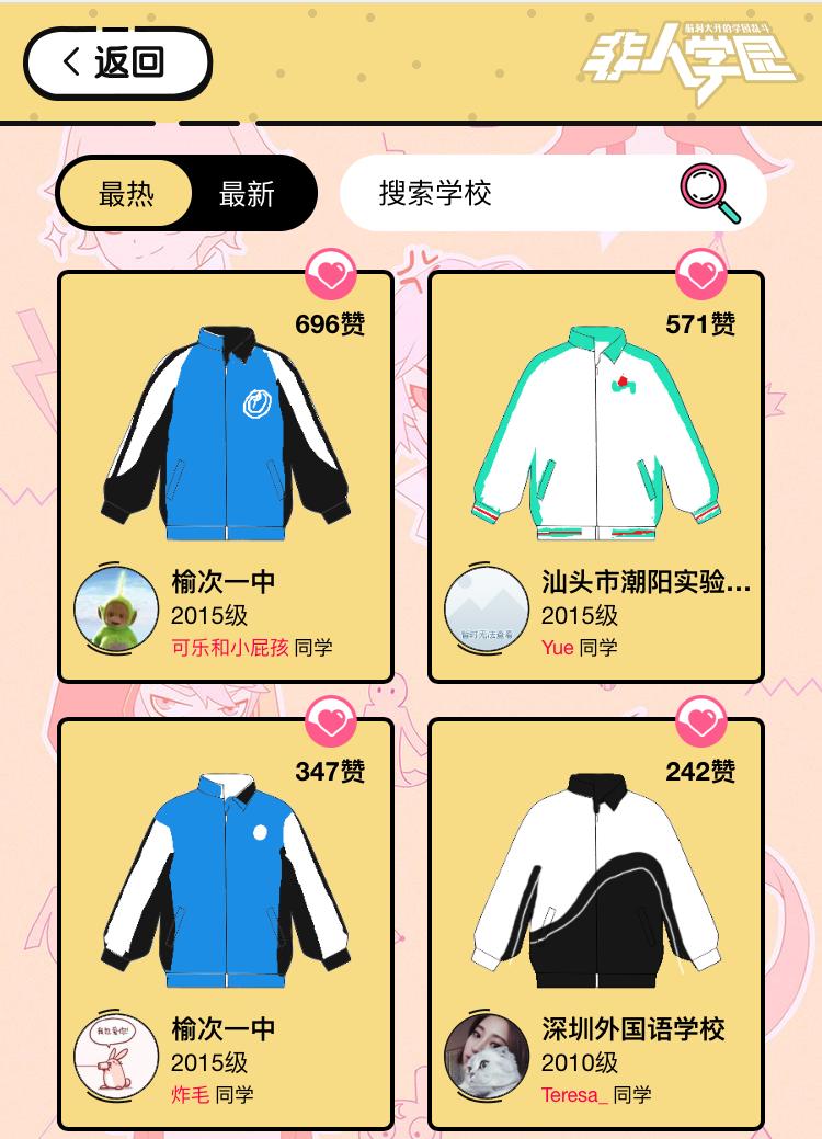 微信图片_20181221150342_看图王.png