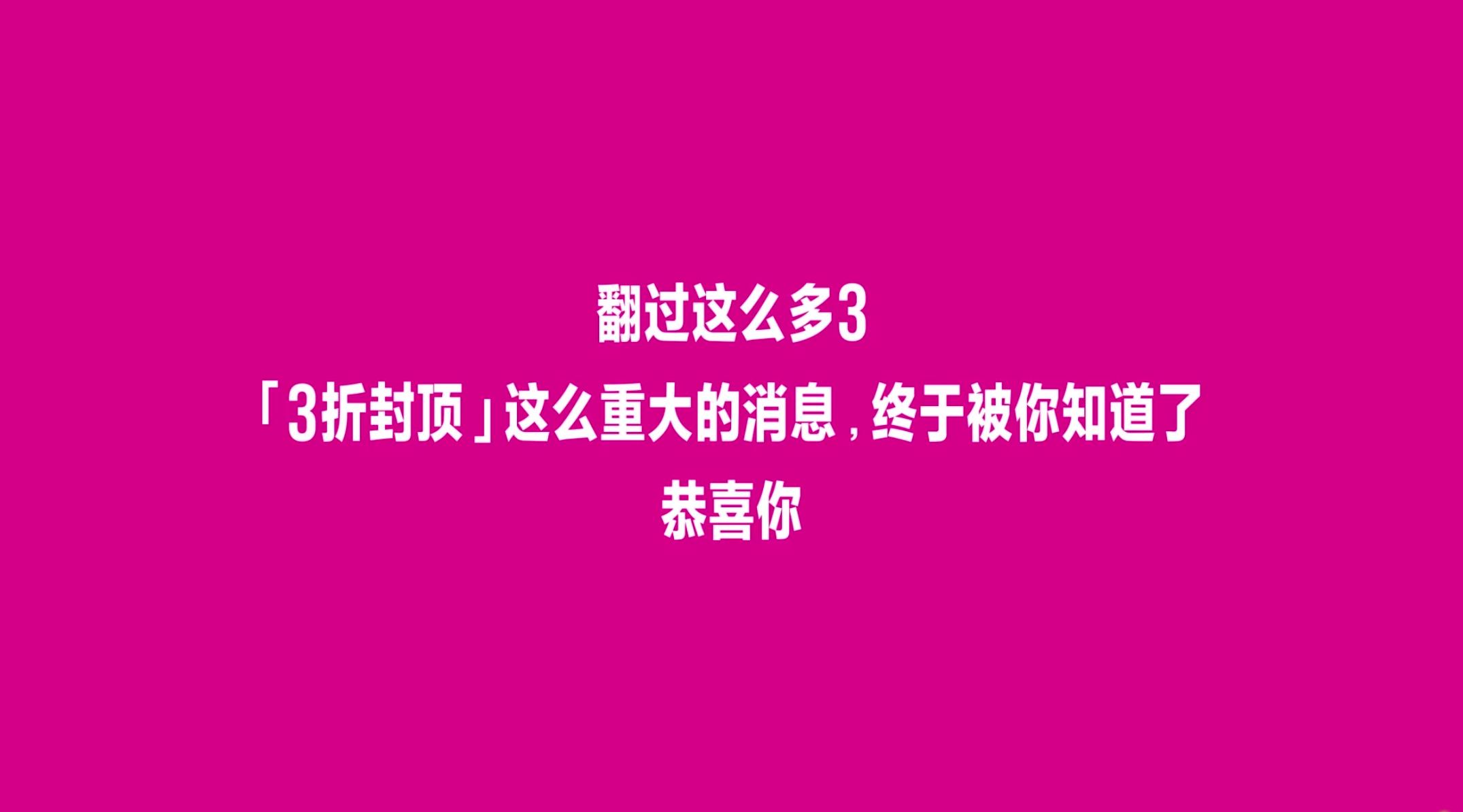7 视频截图.png
