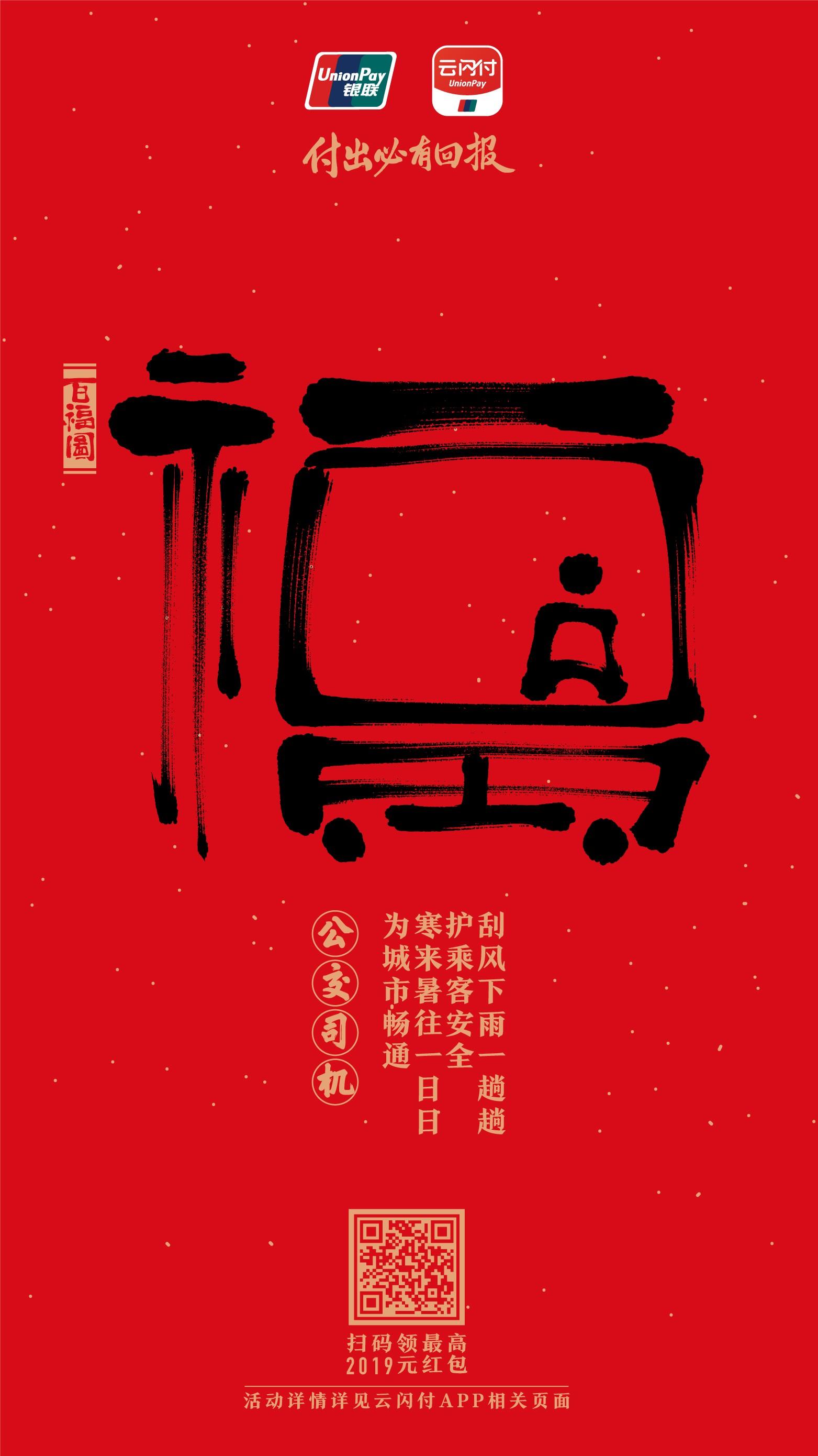 14-公交司机.jpg