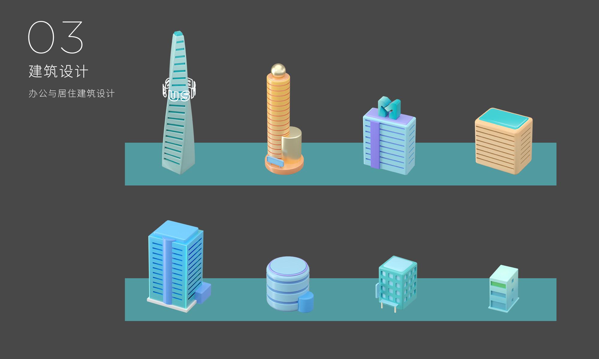 02建筑设定 拷贝.jpg