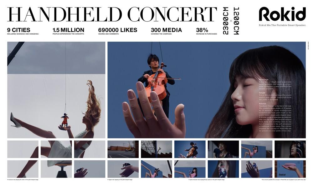 Handheld-Concert-02.jpg