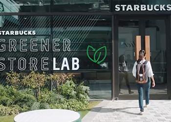 星巴克在上海推出全球首家环保实验店