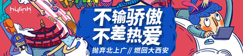 上海华扬联众数字技术有限公司西安分公司