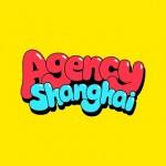 AgencyShanghai 上海爱紧随广告
