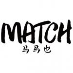 MATCH 马马也 上海