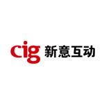 新意互动(CIG)