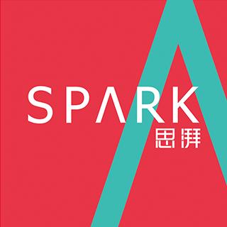 SPARK 思湃 上海