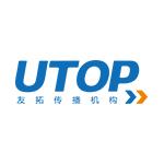 UTOP 友拓传播机构 北京