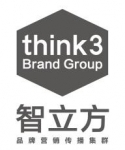 Think 3 Group 智立方 北京