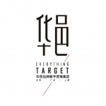 华邑品牌数字营销 Target-uni Digital Marketing