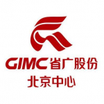 GIMC 省广股份 北京中心