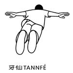 牙仙广告 北京