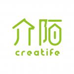 creatife 介陌数字互动创意 上海