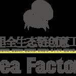 Idea Factory 道里 深圳