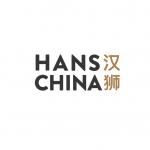 HANS CHINA 汉狮 上海