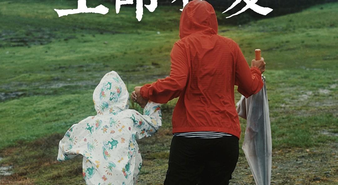 B站请百位初中生为青年发声;张小斐出演母亲节微电影…这周创意都走心! | 一周案例