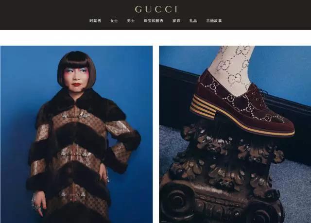 official photos 975c7 0528f 江南皮革厂倒闭后,老板娘登上Gucci大片?! @广告门