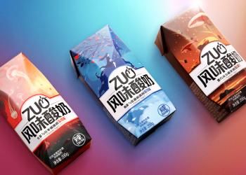 史上最ZUO的酸奶来啦!你敢喝吗?