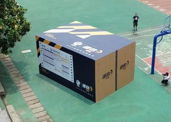 毕业季,你被德邦巨型快递盒刷屏了没?