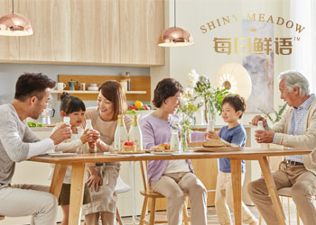 EDRG恩都瑞格 | 每日鲜语TVC《闪耀篇》闪耀的一天从一杯好鲜奶开始
