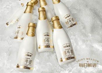 EDRG恩都瑞格 | 原生锁鲜 ‧ 闪耀未来——每日鲜语高品质鲜奶包装设计