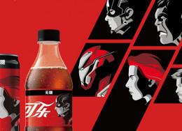 错过复联4首映场,还要错过可口可乐的限量联名款?