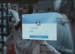 QQ20岁的这支短片 , 年轻人们都看哭了