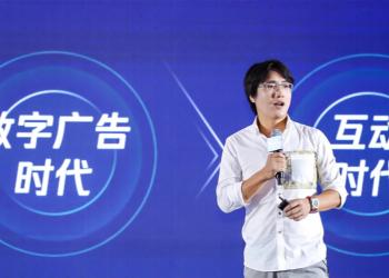 騰訊劉憲凱:五大引擎升級助力品牌增效