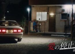 日本这支神反转广告脑洞也太太太太大了!