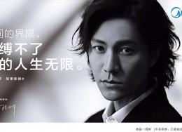 美的冰箱最新广告片,冻龄男神陈坤在线左右时间