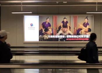 看了有道翻译官的「警告体」海报,各大品牌坐不住了......