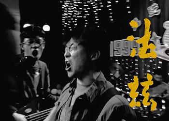 華為首部黑白微電影,致敬搖滾致敬青春